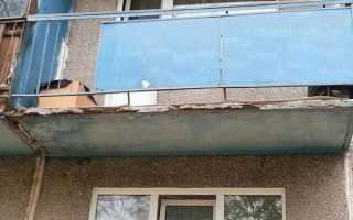 Утепление парапета лоджии и балкона