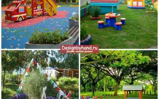 Участок детского сада своими руками