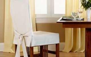 Одежда для стульев