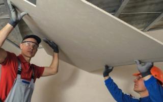 Как зашить потолок помещения гипсокартоном