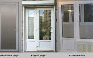 Инструкция по установке пластиковых дверей