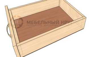 Выдвижные ящики: изготовление своими руками