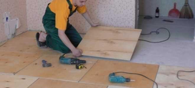 Как производится укладка фанеры на бетонный пол