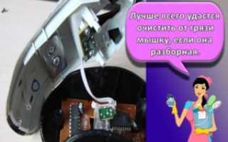 Чистим утюг с парогенератором от накипи и нагара