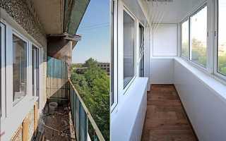Как застеклить балкон или лоджию