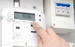 Как снять и считать показания счетчика электроэнергии