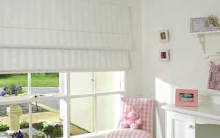 Римские шторы в дизайне детских комнат