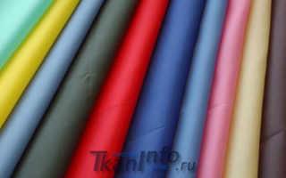 Подкладочная ткань: сетка, шелк, вискоза и др.