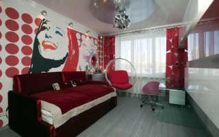 Как я подобрала штору в стиле хай тек и модерн для спальни и гостиной