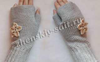 Как связать митенки — перчатки без пальцев — крючком