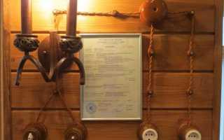 Ретро проводка в деревянном доме: интересные и оригинальные идеи