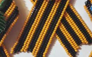 Схема плетения бисером брошки — бантика расцветкой «Георгиевская лента»