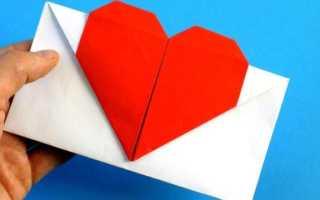 Конверт из бумаги своими руками на День рождения без ножниц и клея