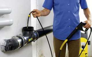 Как промыть систему отопления