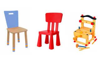 Как самостоятельно сделать детский стульчик?