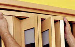 Межкомнатные двери гармошка: идеи установки