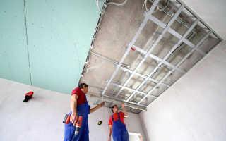Как своими руками сделать стены и потолок из гипсокартона?