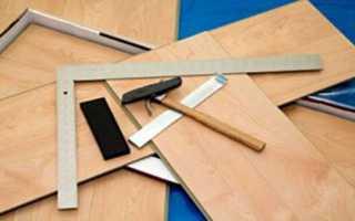 Делаем ремонт поврежденного ламината своими руками