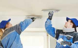 Как шпаклевать потолок под покраску: советы
