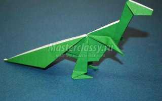 Динозавр оригами: описание с фото, советы