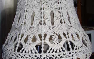 Абажур из веревки — техника плетения макраме