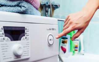 Что делать, если стиральная машина не включается?