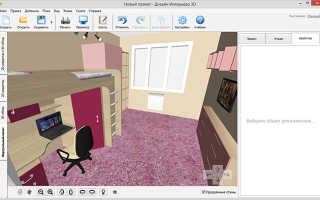 Искусство расстановки мебели в маленькой комнате