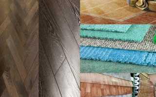 Варианты напольного покрытия для квартиры