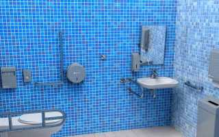 Поручни для инвалидов в ванной комнате и туалете