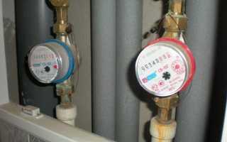 Самостоятельная замена водосчётчиков в квартире