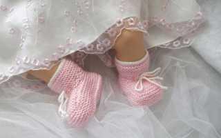 Вязание спицами пинеток для девочек: схема и описание работы