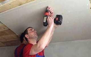 Монтаж гипсокартона на потолок в деревянном доме