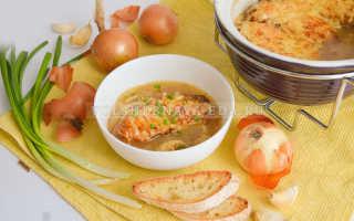 Французский луковый суп: классический рецепт с сыром