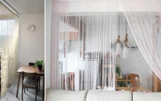 Зонирование комнаты с помощью веревочных штор и секреты ухода за ними