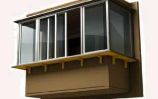 Виды устройства балконов и лоджий с выносом
